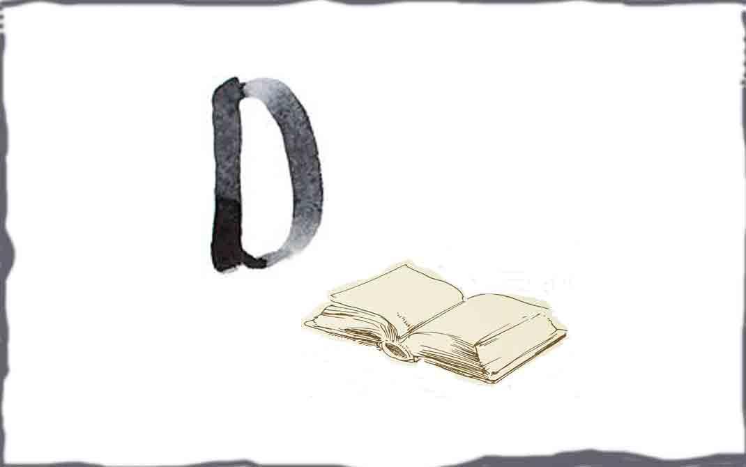 D wie denglisch: Selfpublishing-ABC für Non-Fiction- und andere -Autoren